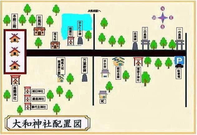 haichi3n111.jpg