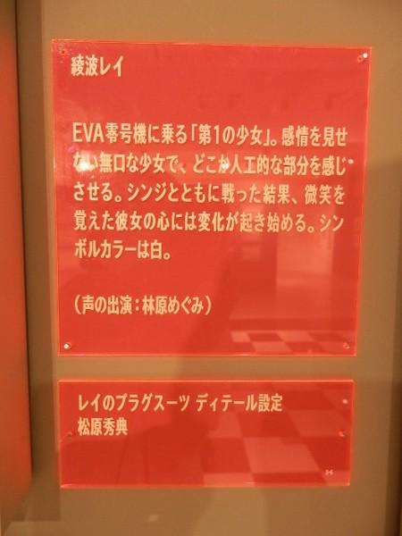 e28 (480x640).jpg