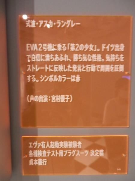e32 (480x640).jpg