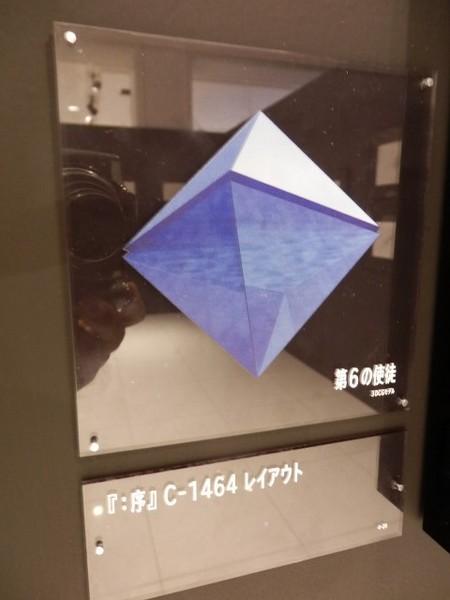 e57 (480x640).jpg